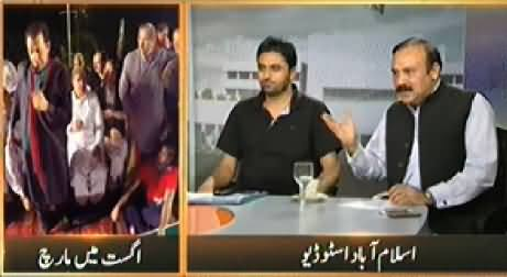 August May March (Special Transmission) 11PM To 12PM - 16th August 2014