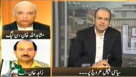 August Mein March (Special Transmission Azadi & Inqilab March) 7PM To 8PM – 21st August 2014