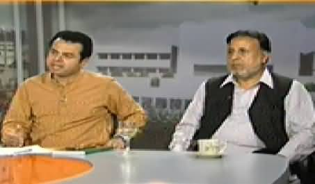 August Mein March (Special Transmission on Long March) 10PM To 11PM - 21st August 2014