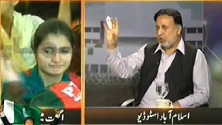 August Mein March (Special Transmission on Long March) 11PM To 12PM - 21st August 2014