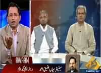 Awaam (Karachi Operation & PPP MQM Reservations) – 15th September 2015