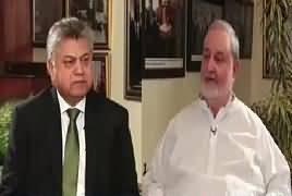Awaam (20 Saal Baad Ka Pakistan) – 5th April 2018