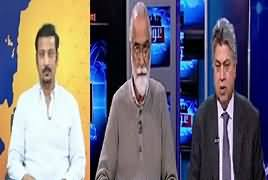 Awaam (9 Saal Ki Takheer Ka Nuqsan) – 15th March 2017