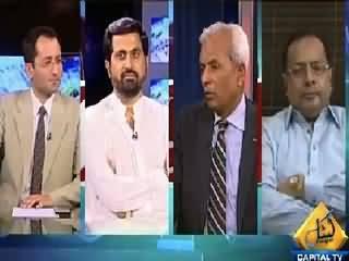 Awaam (Allegation of 13 Crore Corruption Against Nawaz Sharif) – 7th July 2015