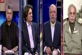 Awaam (Arrests of Saudi Princes) – 20th November 2017