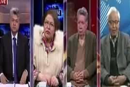 Awaam (Asma Jahangir Ki Shakhsiyat) – 12th February 2018
