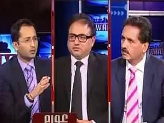 Awaam (Ayyan Ali Ka Case Kis Ne Kharab Kya) – 15th July 2015