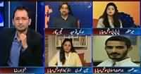 Awaam (Banned Organizations Active on Social Media) – 19th June 2016