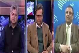 Awaam (Benazir Qatal Case) – 26th December 2017