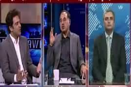 Awaam (Chief Justice In Action on PIA Case) – 12th April 2018