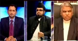 Awaam (Court Rejects Mumtaz Qadri's Mercy Plea in Salman Taseer Case) – 9th March 2015