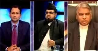 Awaam (Court Rejects Mumtaz Qadri's Mercy Plea in Salman Taseer Case) – 9th March 2015