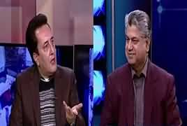 Awaam (Discussion on Current Issues) – 14th December 2017