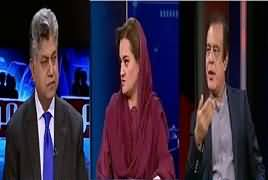 Awaam (Discussion on Current Issues) – 15th February 2017