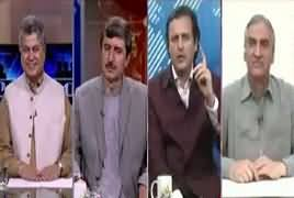 Awaam (Discussion on Current Issues) – 15th March 2018