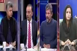 Awaam (Discussion on Current Issues) – 15th November 2017