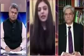 Awaam (Discussion on Current Issues) – 22nd May 2017