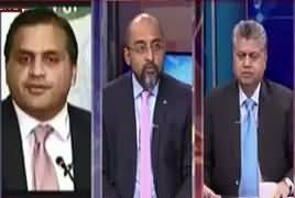 Awaam (Discussion on Current Issues) – 25th January 2018