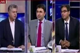 Awaam (Discussion on Current Issues) – 25th May 2017