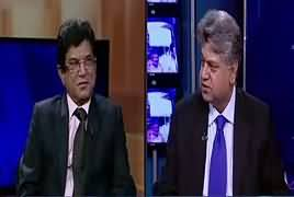 Awaam (Discussion on Current Issues) – 26th April 2017
