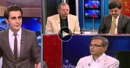 Awaam (Discussion on Current Issues) - 27th October 2018