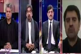 Awaam (Donald Trump's Dangerous Decision) – 13th December 2017