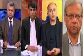 Awaam (Economic Challenges For Pakistan) – 7th September 2018