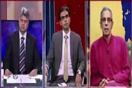 Awaam (Economy Condition & Govt Claims) – 26th April 2018