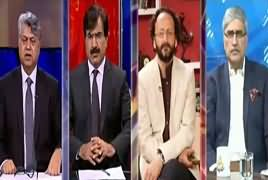 Awaam (Election 2018 And Reservations) – 28th July 2018