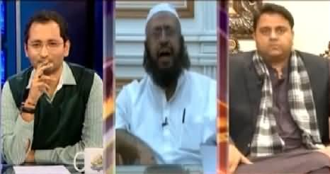 Awaam (Foreign Funding of Madaris Should Be Trough Govt) - 18th January 2015