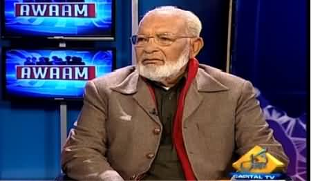 Awaam (General (R) Majeed Malik Exclusive Interview) – 4th March 2015