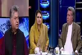 Awaam (Halaat Kis Taraf Ja Rahe Hain) – 28th November 2017
