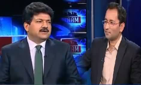 Awaam (Hamid Mir Exclusive Interview) – 21st May 2016