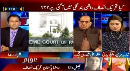 Awaam (Has PTI Reached To A Closed Street?) – 29th April 2015