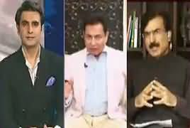 Awaam (Hasil Bizenjo Allegations on ISI) – 2nd August 2019