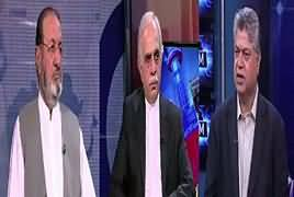 Awaam (How Pakistan Can Get Afghan's Trust) – 14th September 2017