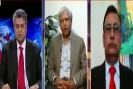 Awaam (Hussain Haqqani Ke Inkishafat) – 14th March 2017
