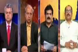 Awaam (Hussain Lawai Arrested on Money Laundering) – 7th July 2018