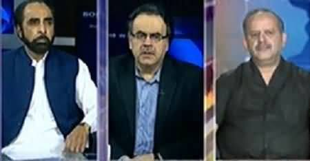 Awaam (Imran Khan Attacks At Geo News) – 17th May 2014