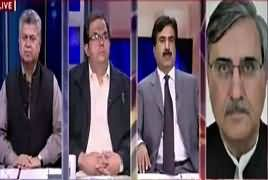 Awaam (Imran Khan Disqualification Case Verdict Reserved) – 14th November 2017