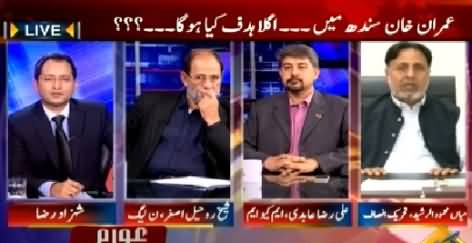 Awaam (Imran Khan Reached in Sindh?) – 8th April 2015