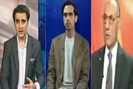 Awaam (India Using Cluster Bombs on LoC) – 3rd August 2019