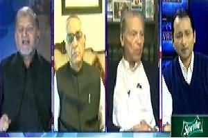 Awaam (Is Pakistan According to Iqbal's Dream) – 23rd March 2014