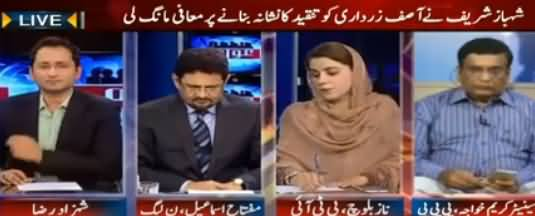Awaam (Issue of Rigging in KPK Local Bodies Elections) – 3rd June 2015