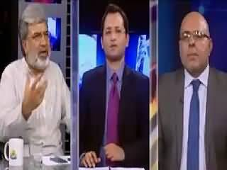 Awaam (JC Report Against PTI, Now What?) – 23rd July 2015