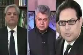Awaam (JIT Report on Hussain Nawaz Leaked Picture) – 13th June 2017