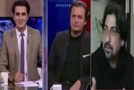 Awaam (Karachi Ka Siasi Waris Kaun Hoga) – 15th February 2018