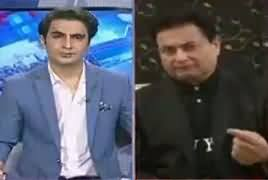 Awaam (Kashmir, Pak Bharat Jang Ka Khatra) – 17th August 2019