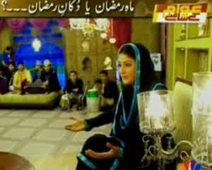 Awaam ke Samney - 28th July 2013 (Mah-e-Ramazan yan Dukaan-e-Ramazan?)