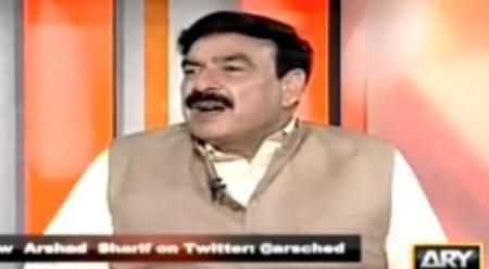 Awaam Ko Sab Se Ziada Bewaqoof Asif Zardari Ne Banaya - Sheikh Rasheed Bashing Zardari